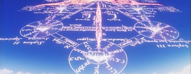 Wherein Adam continues his soul-crushing exploration Neon Genesis Evangelion