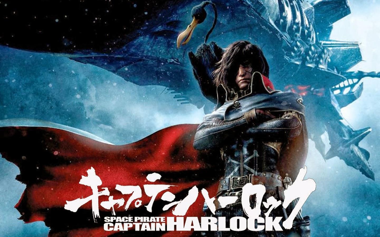 Harlock: Space Pirate (2013) - Rotten Tomatoes